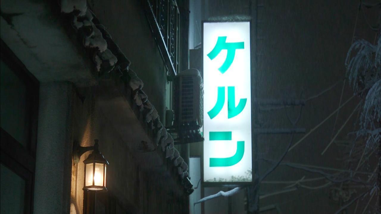 画像1: 〜映画『YUKIGUNI』へのコメント〜