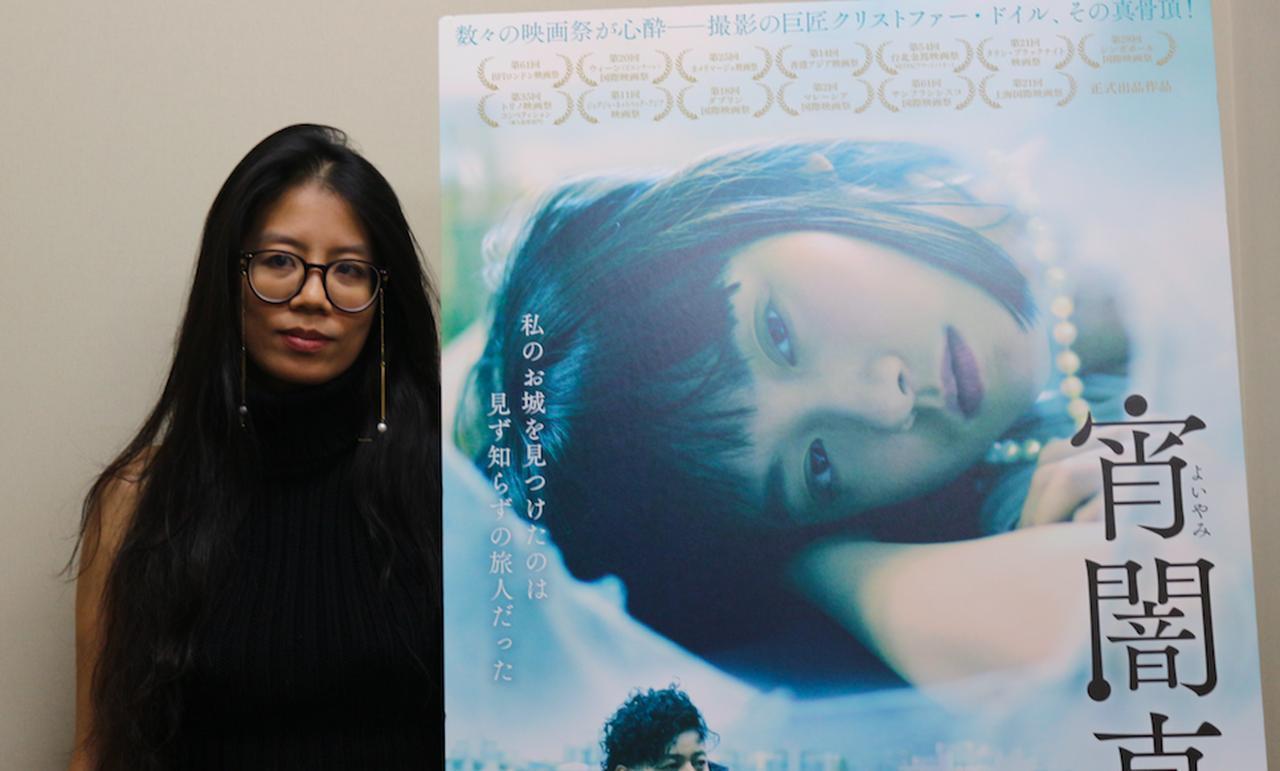 画像1: ジェニー・シュン監督