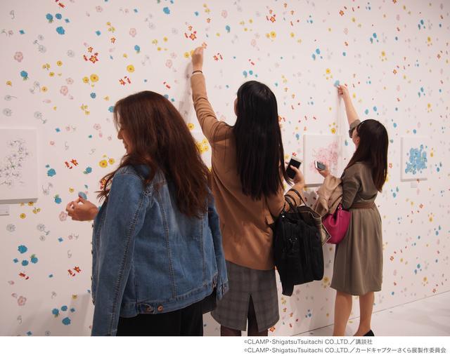 画像4: ©CLAMP・ShigatsuTsuitachi CO.,LTD./講談社 ©CLAMP・ShigatsuTsuitachi CO.,LTD./カードキャプターさくら展製作委員会