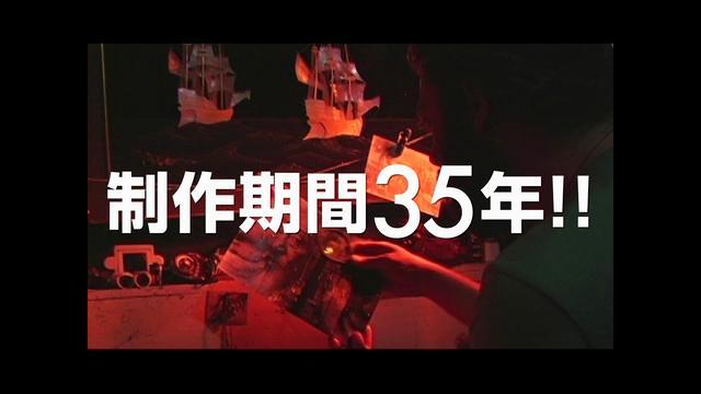 画像: フィリピンの鬼才キドラット・タヒミック監督『500年の航海』 予告 youtu.be