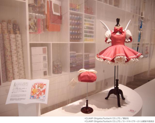 画像5: ©CLAMP・ShigatsuTsuitachi CO.,LTD./講談社 ©CLAMP・ShigatsuTsuitachi CO.,LTD./カードキャプターさくら展製作委員会
