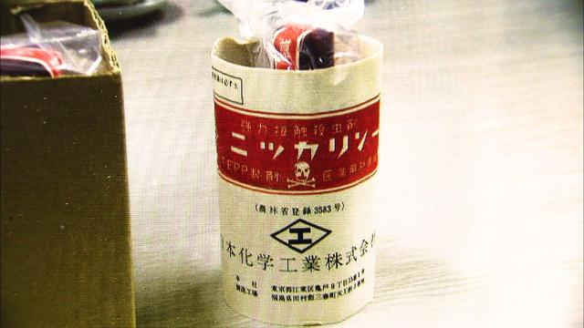 画像2: (c)東海テレビ放送