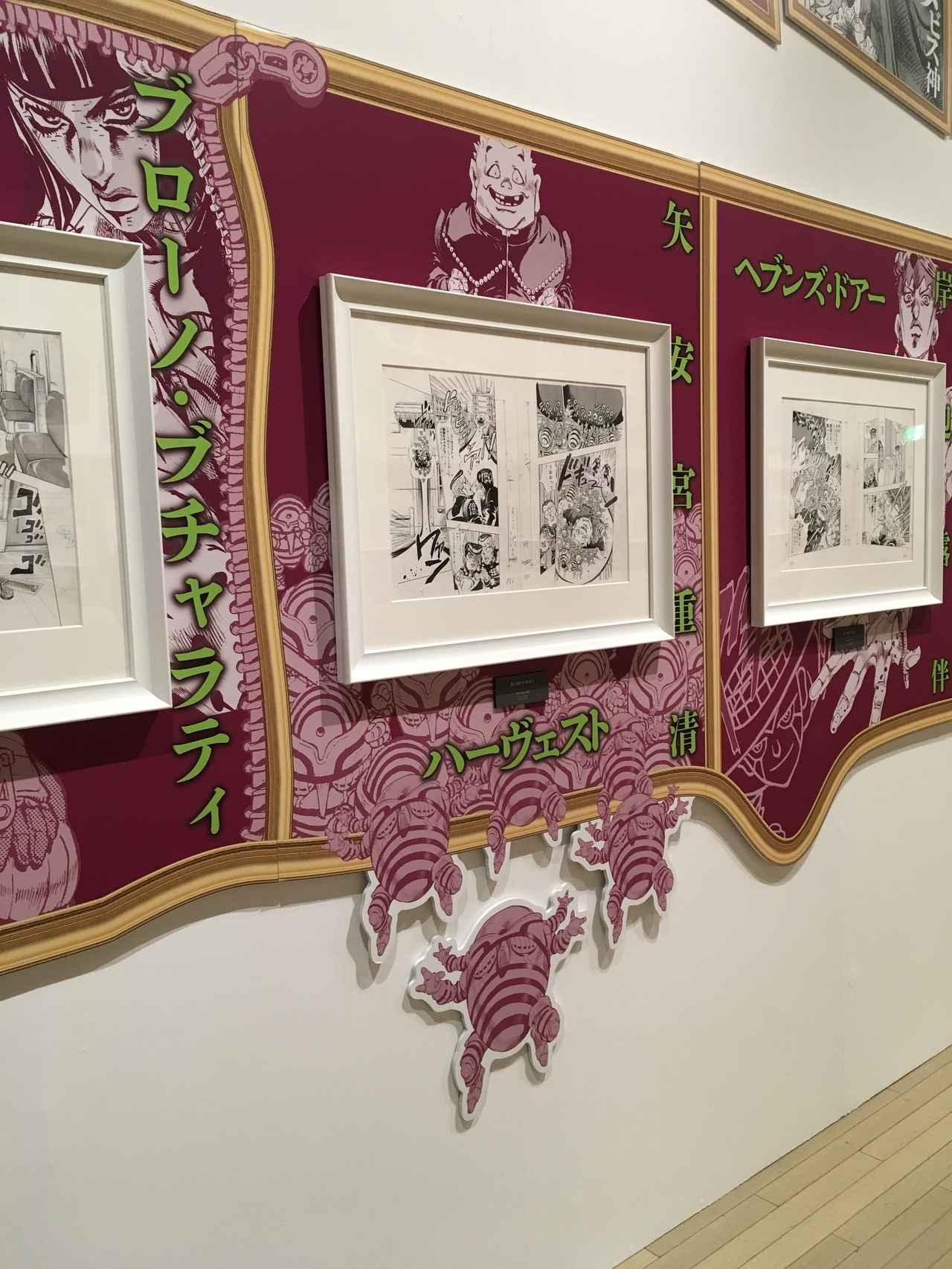 画像7: ©︎荒木飛呂彦&LUCKY LAND COMMUNICATIONS/集英社 photo©︎cinefil