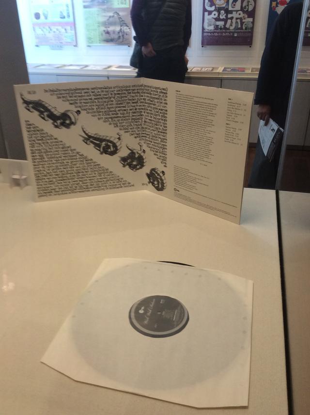 画像2: ミラクルエッシャー展 特別展示 atあべのハルカス美術館 レコードジャケット マンドレイク・メモリアル「パズル」1970年発売の復刻版 photo©︎cinefil