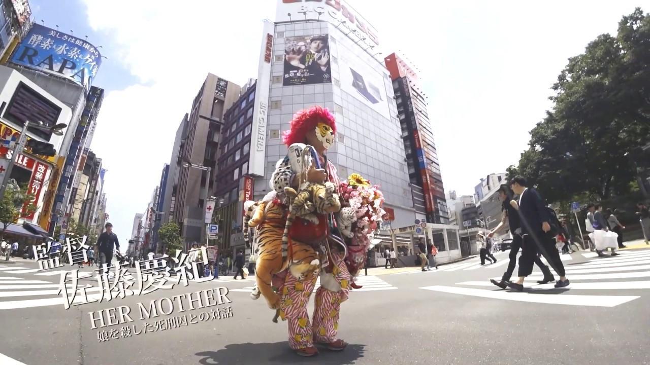 画像: ドキュメンタリー『新宿タイガー』特報 youtu.be