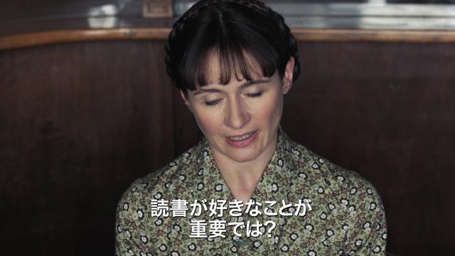 画像: ゴヤ賞主要3冠(作品・監督・脚色)受賞『マイ・ブックショップ』予告 youtu.be