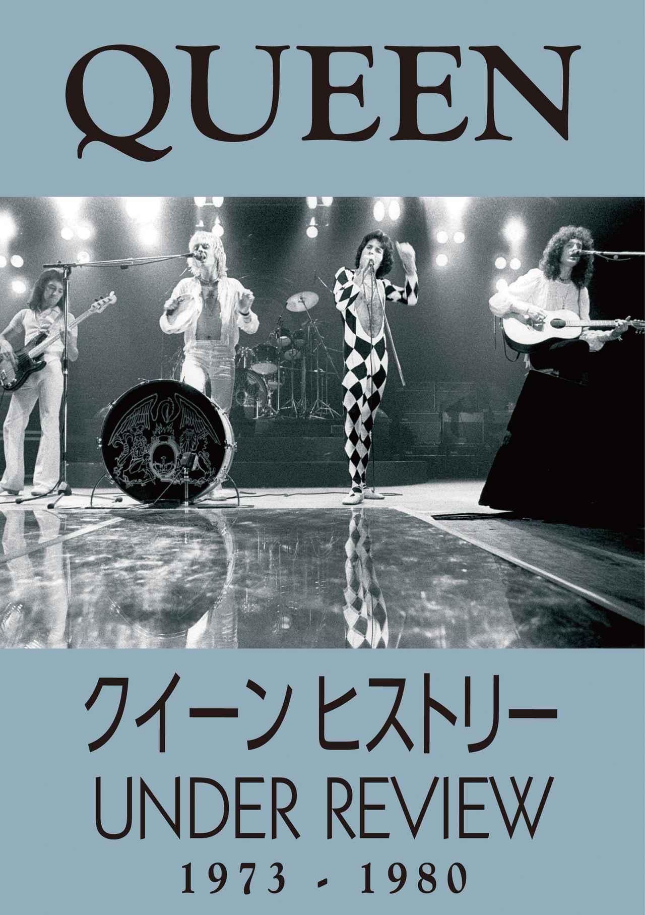 画像1: (C) CHROME DREAMS MEDIA 2005. ALL RIGHTS IN THIS DVD VIDEO ARE RESERVED
