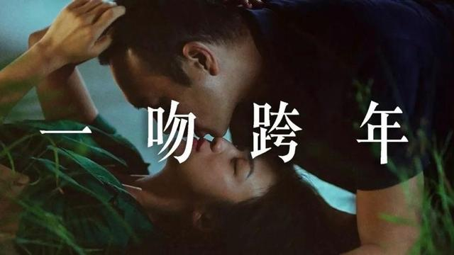 画像2: ©︎2018 Dangmai Films Co., LTD, Zhejiang Huace Film & TV Co., LTD - Wild Bunch / ReallyLikeFilm