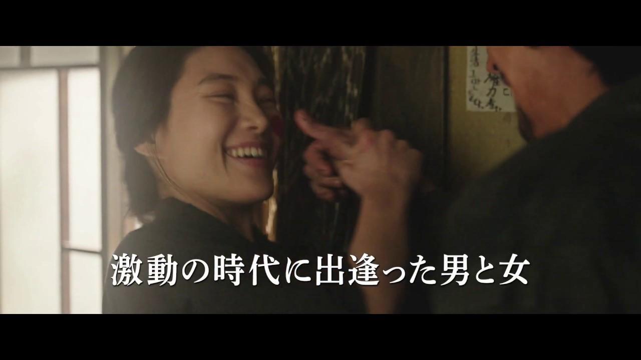 画像: 禁断の歴史映画の誕生!イ・ジュンイク監督『金子文子と朴烈』予告 youtu.be