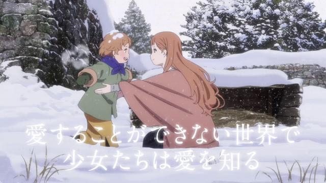 画像: 映画『さよならの朝に約束の花をかざろう』BD&DVD 10/26発売 youtu.be