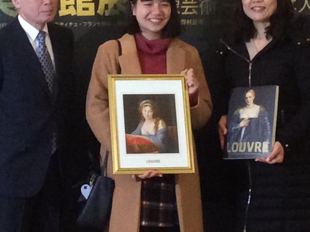 画像: ルーヴル美術館展 入場者数20万人突破記念セレモニー 大阪市立美術館 photo©︎cinefil