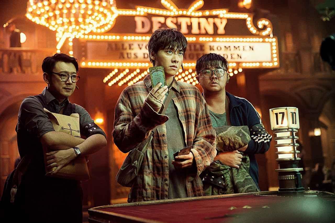 画像6: ©福本伸行©Ruyi Films & Fire Dragon Guo. All Rights Reserved.
