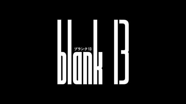 画像: 映画『blank13』予告編【2018.2.3公開】 youtu.be