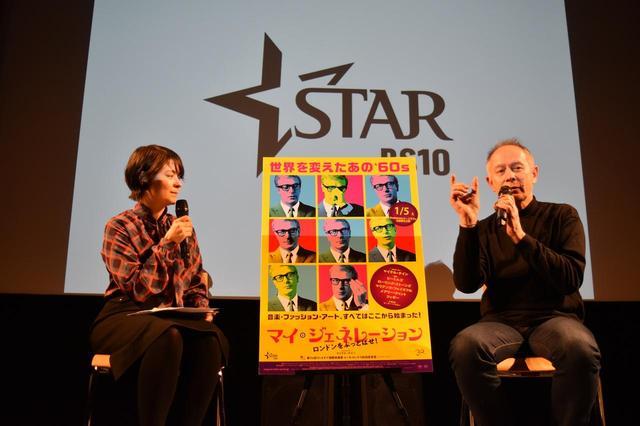 画像: 右よりピーター・バラカン氏(ブロードキャスター)、MC・奥浜レイラさん