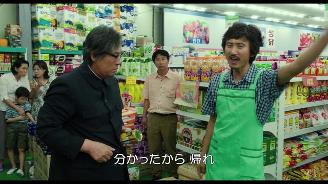 画像: 『22年目の記憶』本編映像解禁! youtu.be