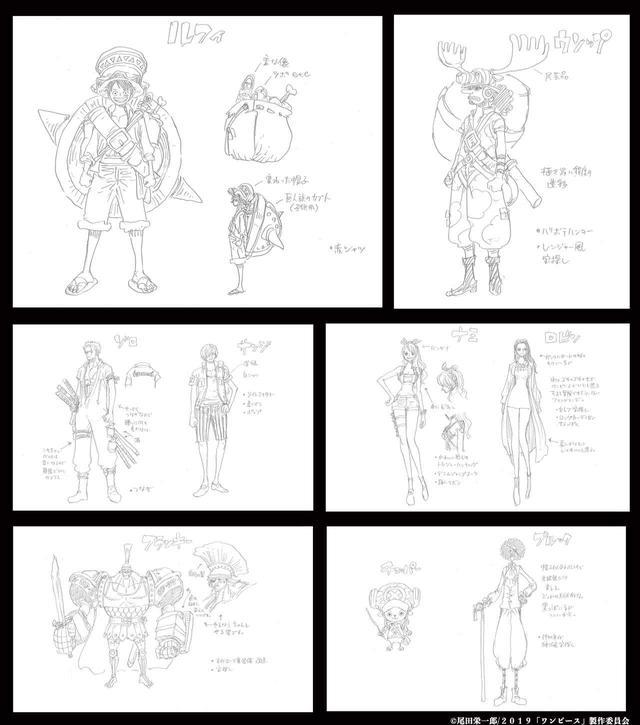画像: 尾田栄一郎による劇場版『ONE PIECE STAMPEDE』の衣装設定画 (c)尾田栄一郎/2019「ワンピース」製作委員会