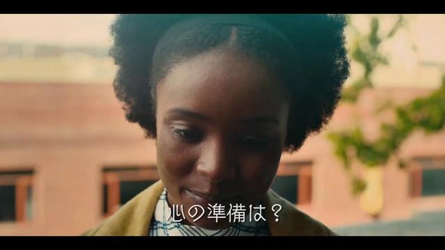 画像: 『ビール・ストリートの恋人たち』特報予告 youtu.be