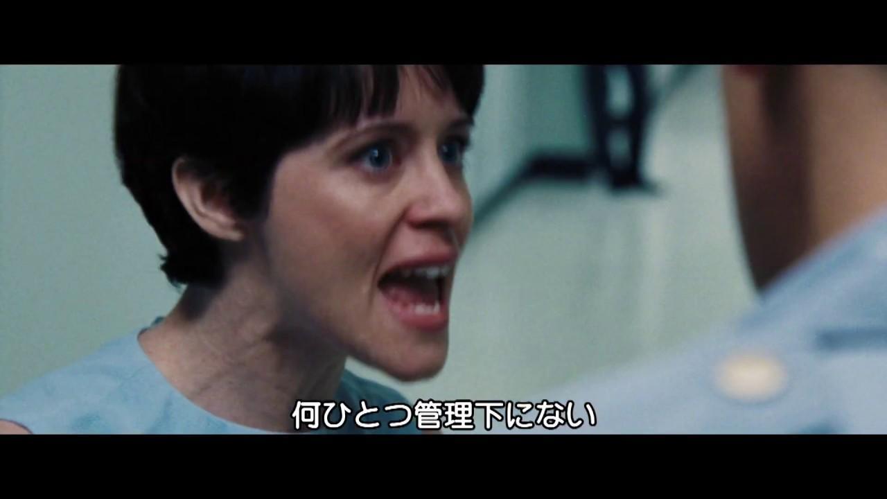 画像: 『ファースト・マン』本編映像 クレア・フォイ圧巻の演技力 youtu.be