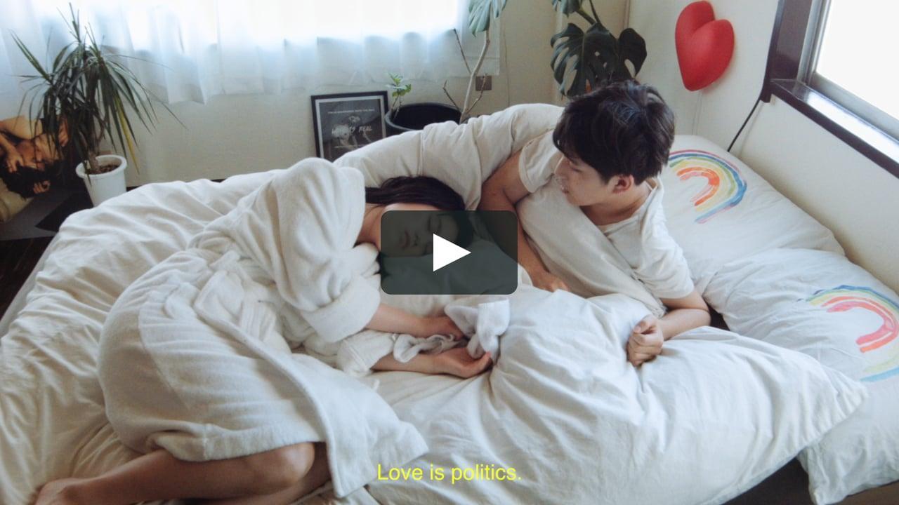 画像1: The Garden Apartment - Trailer Long Ver vimeo.com