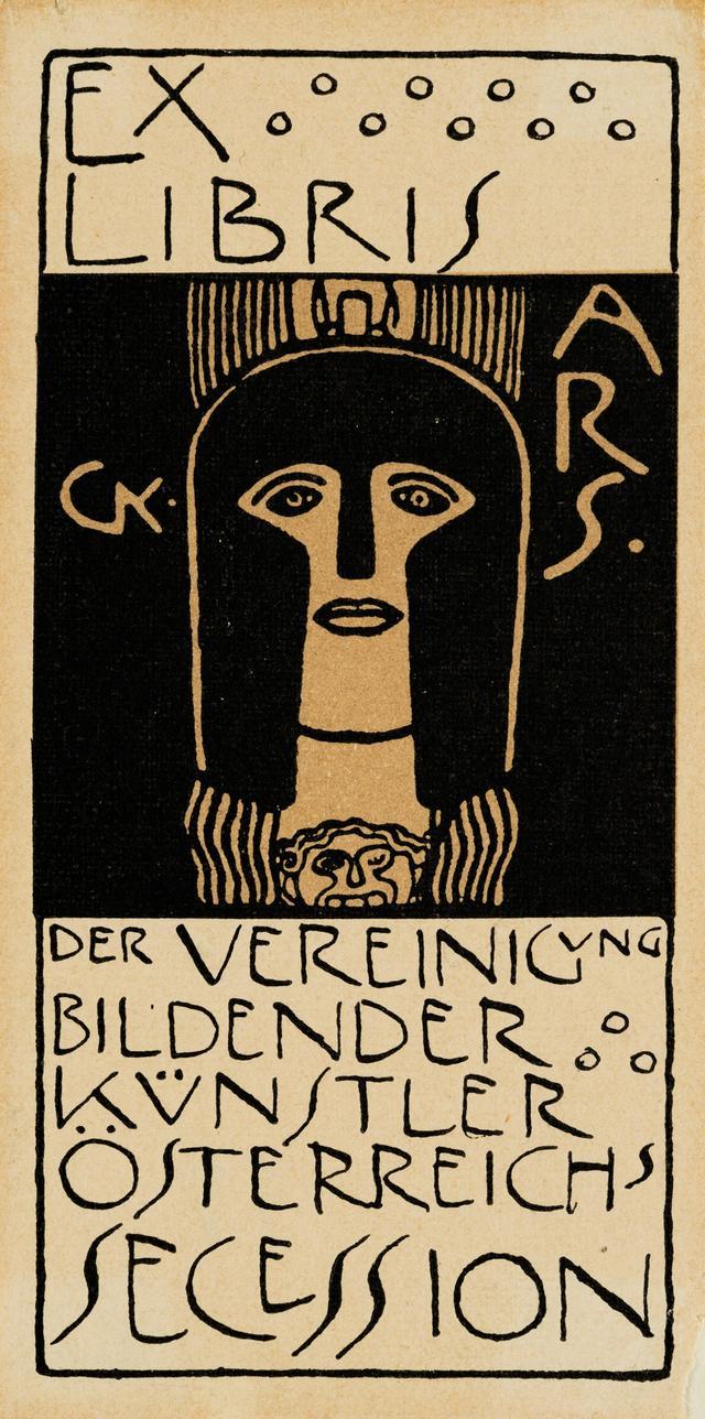 画像: グスタフ・クリムト《ウィーン分離派の蔵書票》1900年頃 京都国立近代美術館