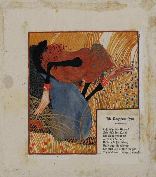 画像: フェルディナント・アンドリ《ライ麦おばさん》(アウグスト・コピッシュ『精選詩集』 「ゲルラハ青少年叢書 第13巻」のための挿絵)1903年頃  京都国立近代美術館