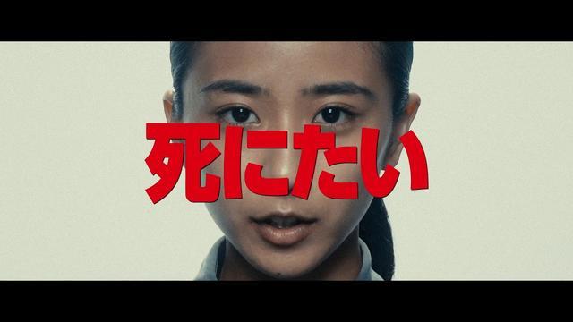 画像: 【本予告】堤 幸彦監督『十二人の死にたい子どもたち』 youtu.be