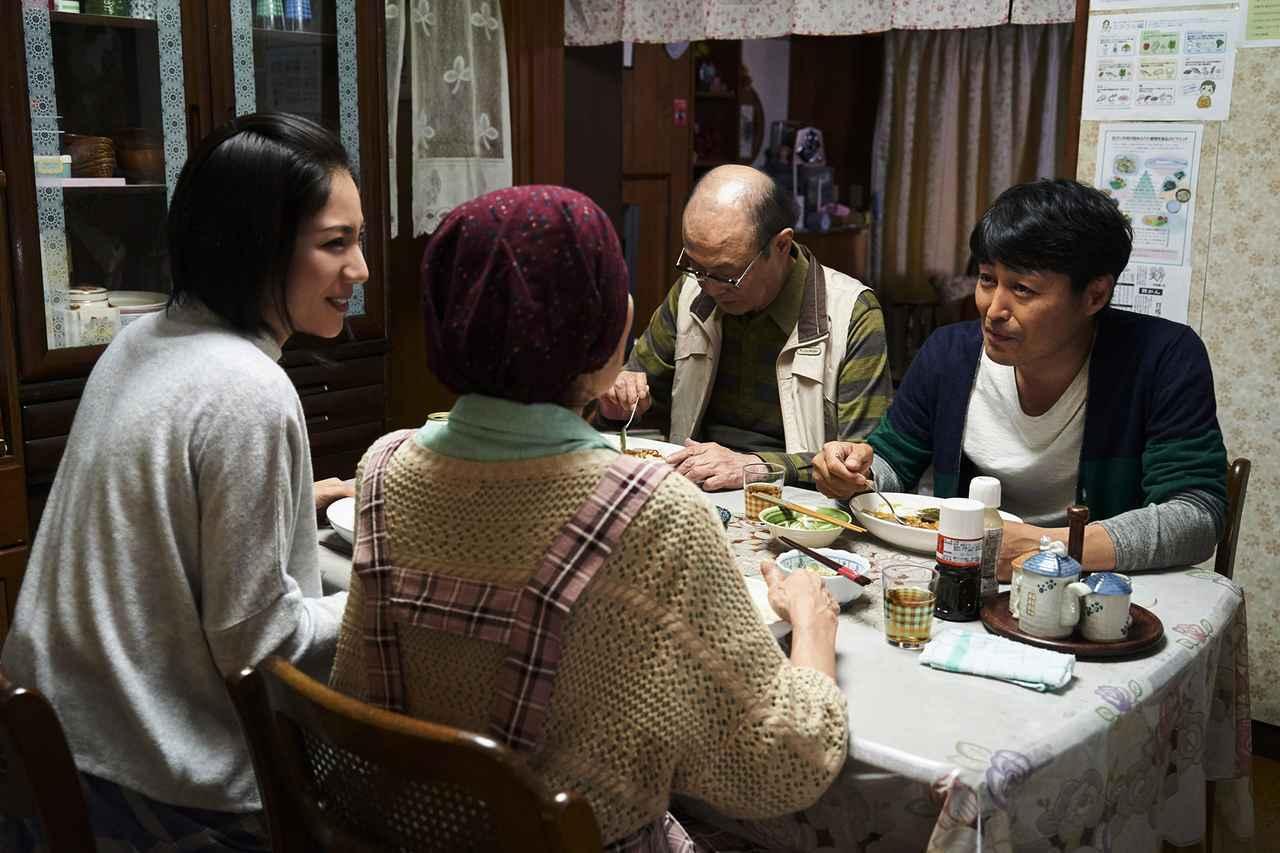 画像2: ©宮川サトシ/新潮社 ©2019「母を亡くした時、僕は遺骨を食べたいと思った。」製作委員会