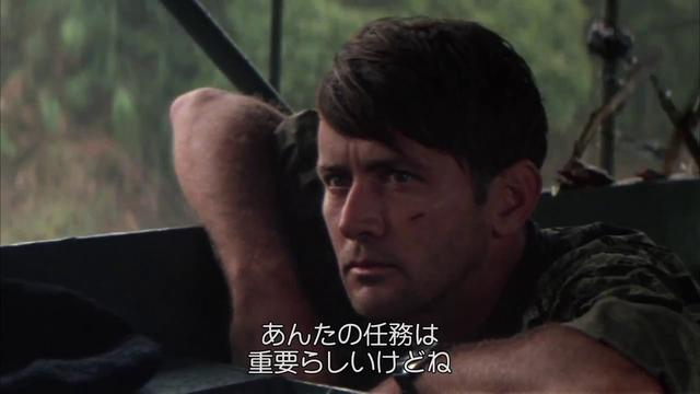 画像: 『地獄の黙示録 劇場公開版』 予告編 youtu.be