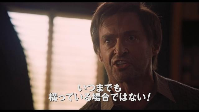 画像: 映画『フロントランナー』予告2(2019年2月1日公開) youtu.be