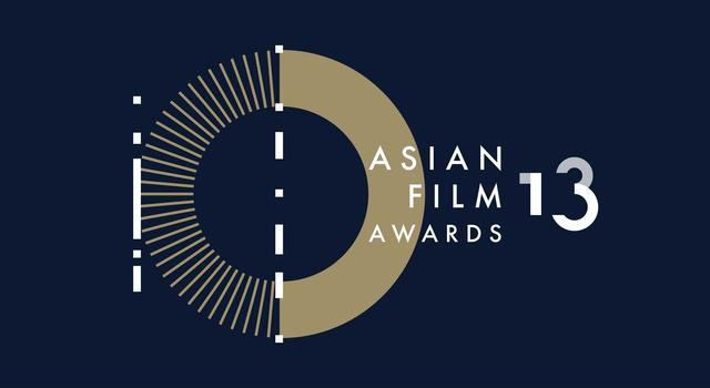 画像: AFA Academy - The annual Asian Film Awards recognizes excellent filmmakers in Asian Cinema