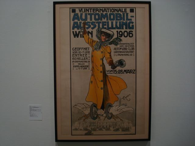 画像: テオドール・ツァシェ ポスター〈第6回国際自動車展 1906年〉1906年 京都国立近代美術館 ⓒcinefil