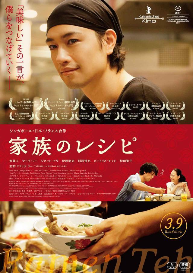 画像1: (C)Wild Orange Artists/Zhao Wei Films/Comme des Cinemas/Version Originale