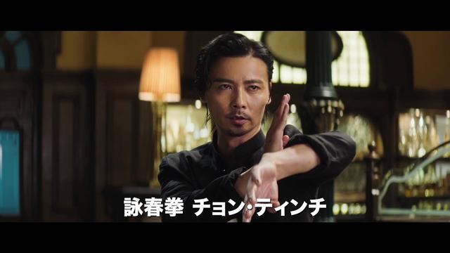 画像: マックス・チャン完全覚醒!『イップ・マン外伝 マスターZ』特報! youtu.be