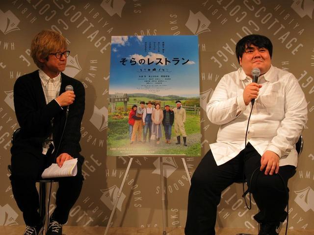 画像: 左より深川栄洋監督、澤部渡(スカート)