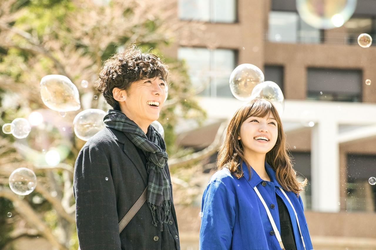 画像: C)松尾由美/双葉社 (C)2019映画「九月の恋と出会うまで」製作委員会