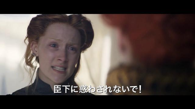 画像: シアーシャ・ローナン VS マーゴット・ロビー!『ふたりの女王 メアリーとエリザベス』予告到着 youtu.be