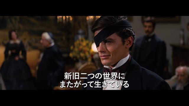 画像: ルキーノ・ヴィスコンティ監督『山猫 4K修復版』予告 youtu.be