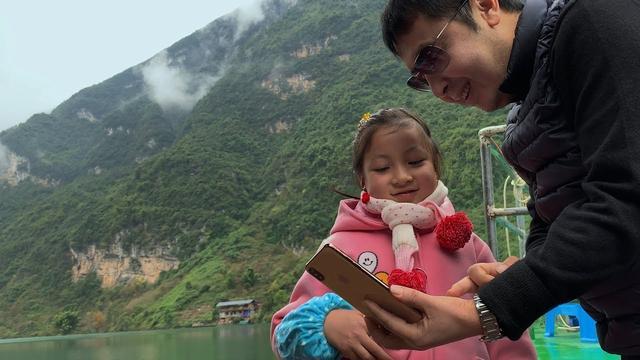 画像: 中国の旧正月 - 深さ制御の賈樟柯(ジャ・ジャンクー) - アップル youtu.be