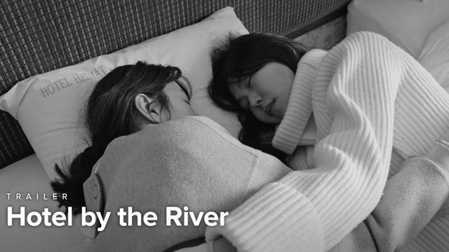 画像: Hotel by the River | Trailer | Opens Feb. 15 youtu.be