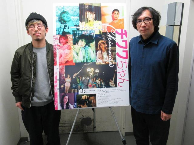 画像2: 左より二宮健監督、行定勲監督
