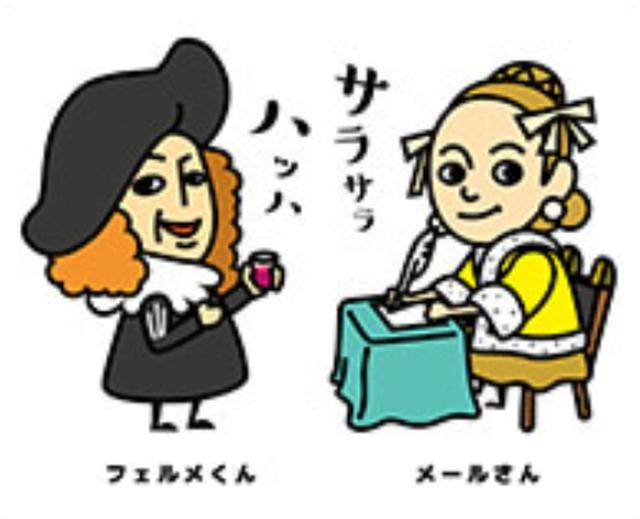画像: フェルメーテン大阪 公式キャラクター フェルメくん、メールさん