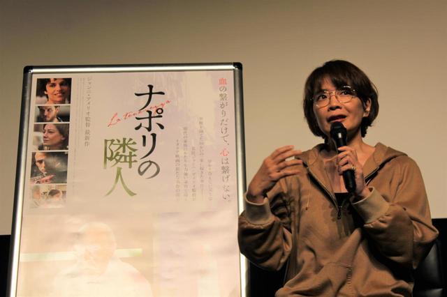 画像: ヤマザキマリさん