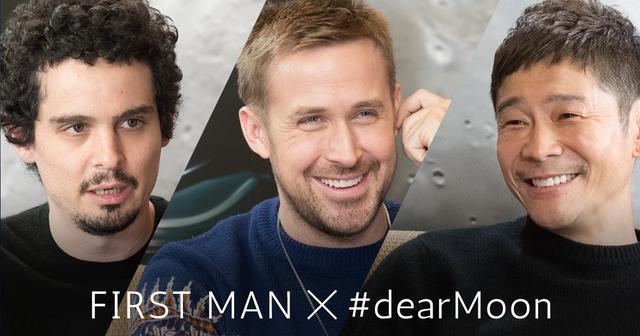 画像: 「月へ行く最初の映画監督になりませんか?」: FIRST MAN TALK