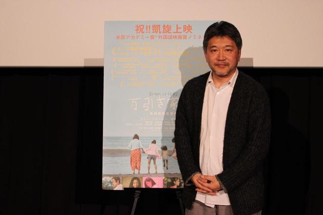 画像2: 是枝裕和監督