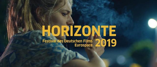 画像: ドイツ映画祭 HORIZONTE 2019 - Goethe-Institut Japan