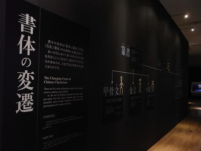 画像1: 東京展会場より