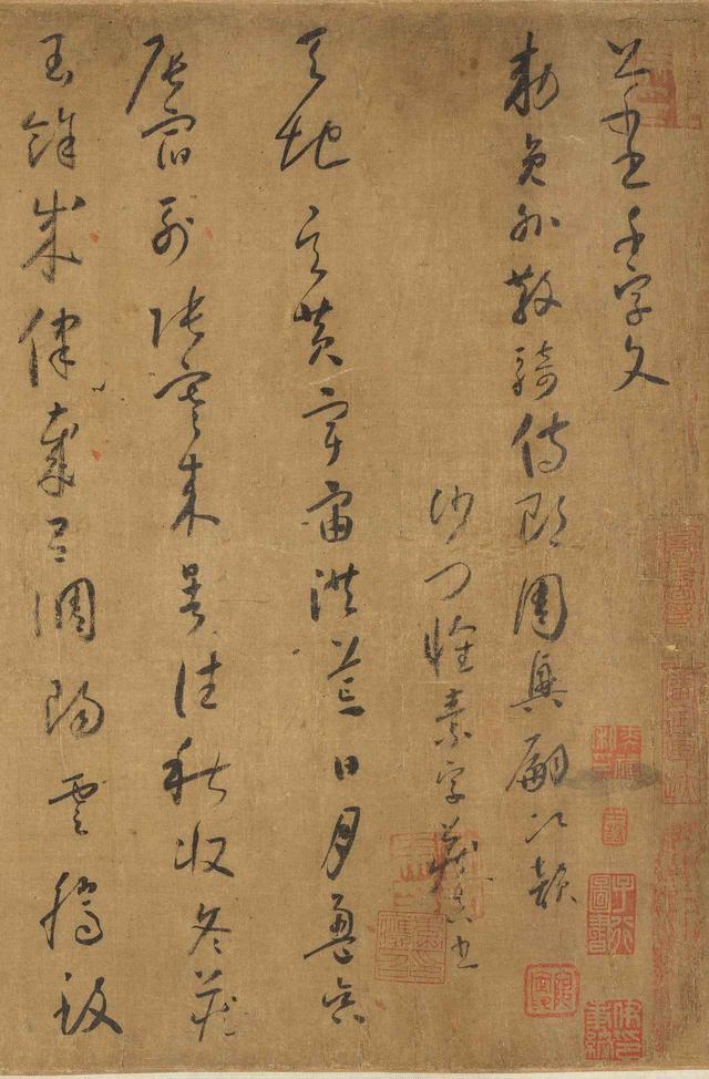 画像: 小草千字文(千金帖)(部分) 懐素筆 唐時代・貞元 15 年(799)頃 台北 國立故宮博物院寄託
