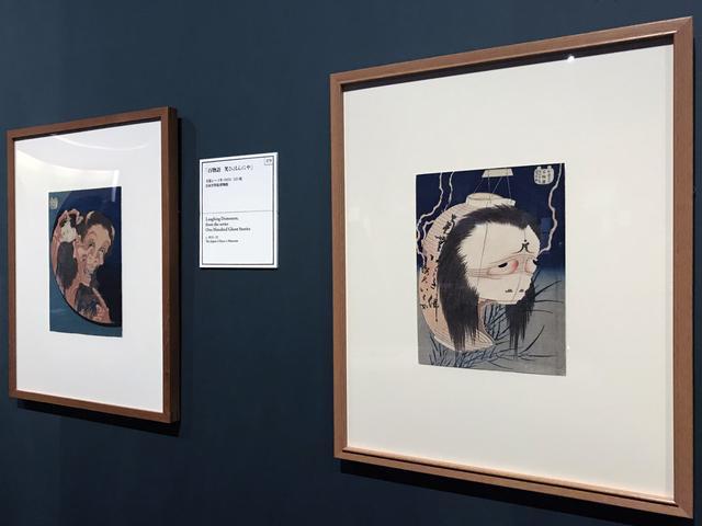 画像: 左:「百物語 笑ひはんにや」 天保2~3年(1831~32)頃 日本浮世絵博館 (2月18日までの展示) 右:「百物語 お岩さん」天保2~3年(1831~32)頃 中右コレクション (2月18日までの展示) photo©cinefil