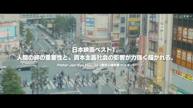 画像: 松本優作初監督作品『NOISE/ノイズ』特報 youtu.be