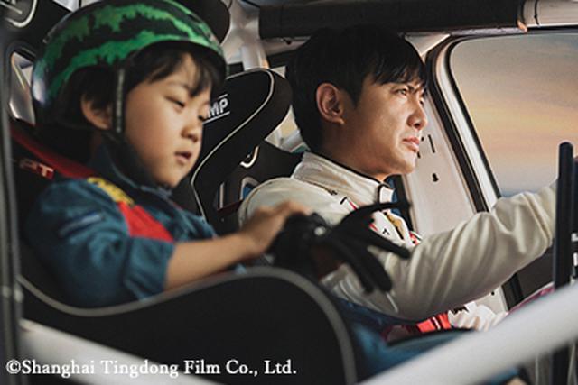 画像: 公益財団法人 ユニジャパン|中国映画祭「電影2019」